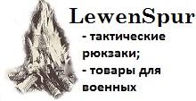 LewenSpur